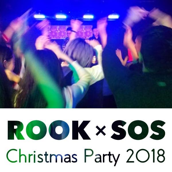 Rook×SOS合同クリスマスパーティー~2018~